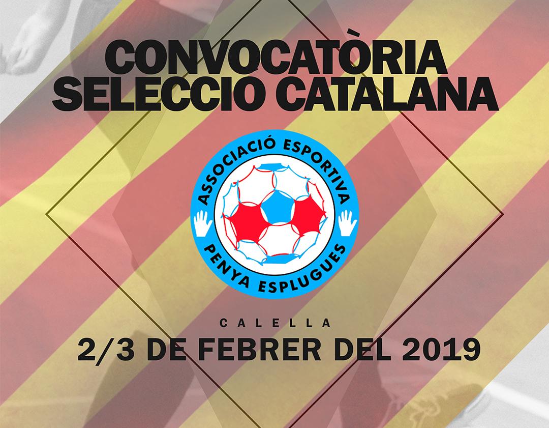 Selecció Catalana Infantil Femení Calella