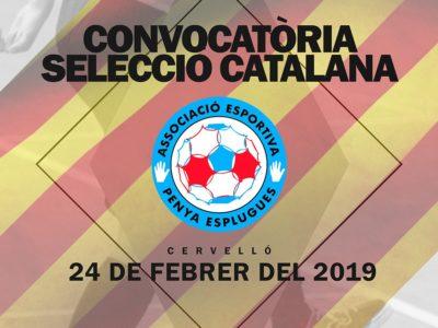Convocatòria Selecció Catalana    Convocatoria Selección Catalana